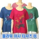 [투엘] 여름신상/NS45 플라워아사티셔츠 블라우스
