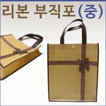 부직포가방[리본부직포 -중]부직포가방/보조가방/쇼핑백/신발주머니/리본부직포/장바구니/고급형[효정무역]