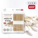 면봉/순면/깨끗한나무위생면봉4P/위생면봉/귀이개