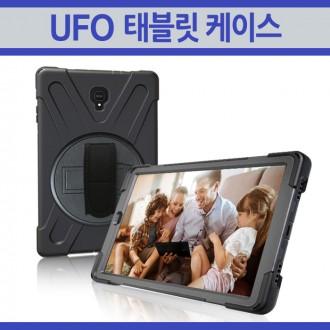 월드온 UFO 태블릿케이스 거치대 T580 아이패드9.7 등