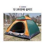 특대형 원터치텐트/팝업텐트/돔텐트/캠핑/낚시텐트