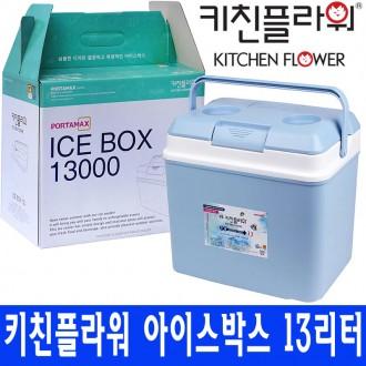 키친플라워 13L 아이스박스/쿨러백/판촉/선물/홍보/