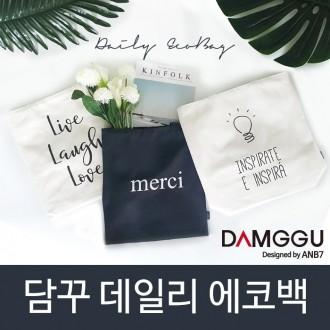 [ANB7]데일리에코백/캔버스백/가방/2중안감
