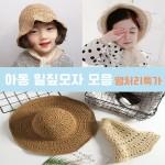 [ANB7]왕골밀짚모자 모음전/썬캡/버킷햇/라피아햇/
