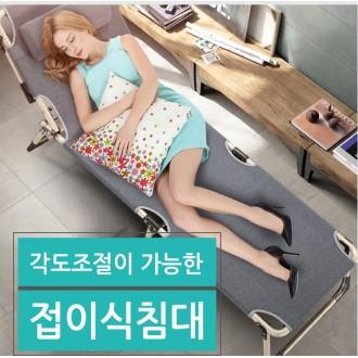 LENWAVE 각도조절 침대 간이침대 접이식침대 낮잠침대