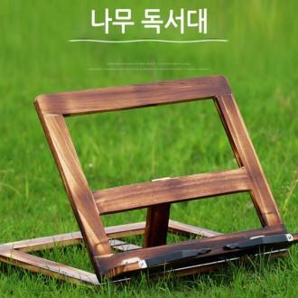 [월드온]나무 독서대 독서받침대 우드받침대 북스탠드