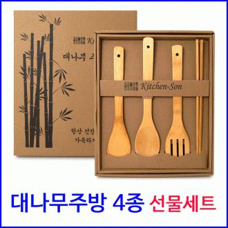 [총알배송] 대나무주방 4종 선물세트 답례품 쇼핑백증