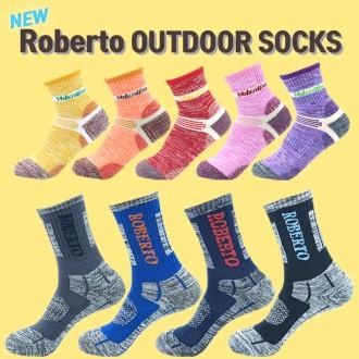 *New Roberto Outdoor Socks* 발이편한 이중바닥 등산양말. 국산고품질