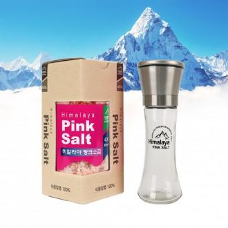 히말라야 핑크소금 선물세트 400g x 1개입 + 그라인더