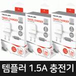 신상품 SK 무선 충전 거치대 고속 무선충전기 9V