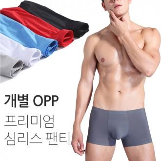 남성 심리스 팬티 모음전 사타구니가려움X 쿨냉감