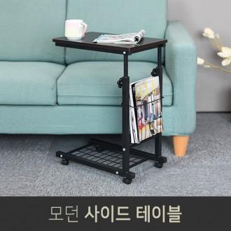 침대 소파 침대옆 이동식 사이드테이블 테이블