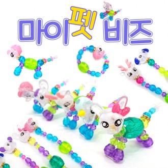 마이펫비즈 팔찌 목걸이 동물 펫 패션 아이템