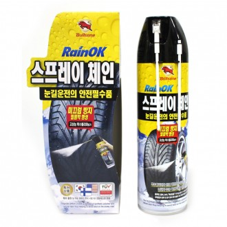 레인OK 스프레이 체인-TJ.G/스노우체인/불스원