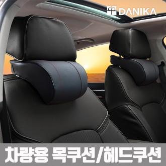 차량용목쿠션 자동차목쿠션 메모리폼 베개 TO-001