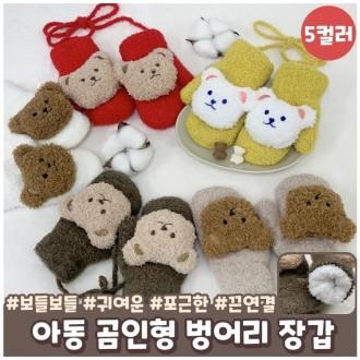 프라다원단 가방 50종/프라다천/크로스백/숄더백/토트