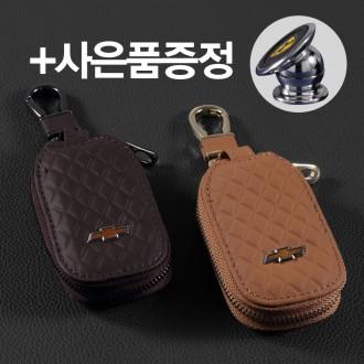 자동차 스마트키 소가죽 키케이스 키홀더 KG-01