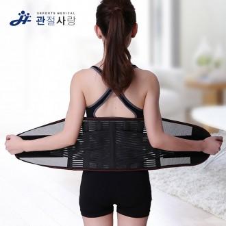 관절사랑 케어 허리 보호대 / 아대 밴드 압박 근육