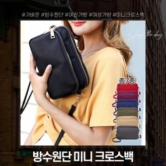 710 유아동겸용 정사각 스카프 면 손수건 쁘띠스카프
