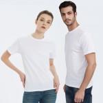 남녀공용 베이직 라운드넥 무지 슬림핏 반팔 흰티셔츠 / 사이즈S-XL가능 / 개별포장 / 당일출고
