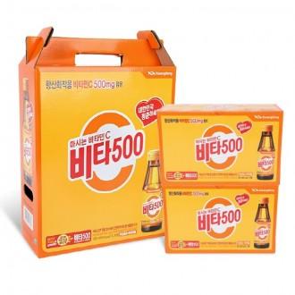광동제약 비타500 100ml 비타민워터 병음료수 비타민C