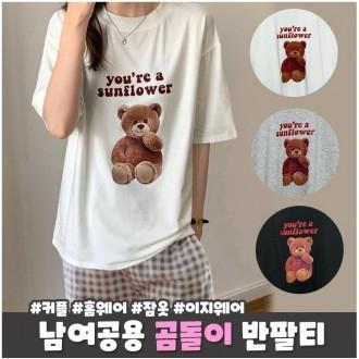 남녀공용 버킷햇 106종 벙거지모자 챙넓은모자 모자