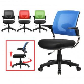 BK타입 학생책상의자 공부 체어 쿠션 원룸 컴퓨터용