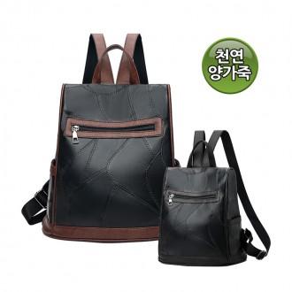 [플로레스] FB2073-02 양가죽 여성백팩/여성가방