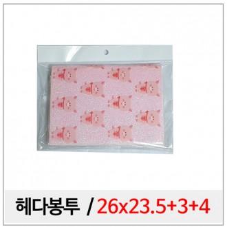 헤다봉투 OPP접착봉투 접착비닐봉투/26x23.5+3+4