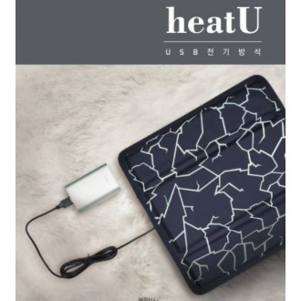 USB전기방석 heatU(힛츄) 접이식 휴대용 사무실 온열방석