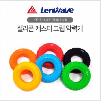 런웨이브 실리콘 캐스터 그립 악력기 손운동 헬스용품