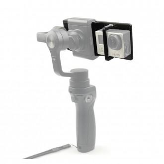 샤오미 미지아 4K 액션캠 짐벌 어댑터 지윤텍 오즈모