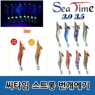 씨타임 스트롱번개에기 쭈꾸미 갑오징어 선상 에기