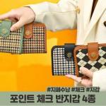 768 남여공용 극세사 밍크 수면바지 17종-융털바지 커플 홈웨어 파자마 겨울 잠옷