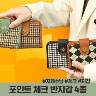 768 촤저가 남여공용 극세사 밍크 수면바지 융털바지 커플 홈웨어 파자마 겨울 잠옷 7컬러