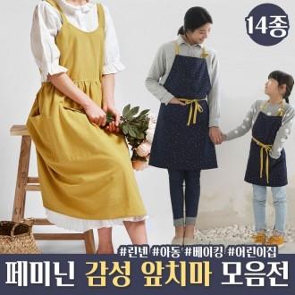 유아동겨울용품110종모음/유아동목도리/머플러/귀도리