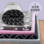 골드폼 항균 접이식매트리스 마약 토퍼 침대 매트리스