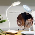 마카롱 탁상용 LED스탠드 탁상조명 충전식 휴대용스탠