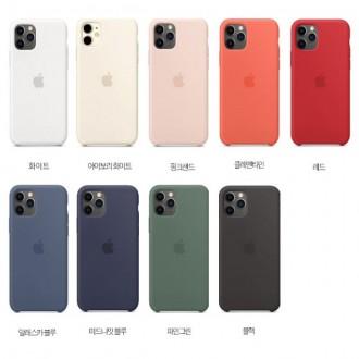 아이폰11 실리콘케이스 아이폰11pro max