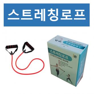 스트레칭로프 남궁민 튜빙 밴드 [한글 박스 포장]