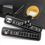 주차알림판 차번호판 휴대폰안심번호 자동차 차량전화