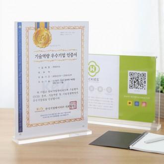 인증서 상장 전시회 메뉴판 사진 A4 아크릴 탁상액자