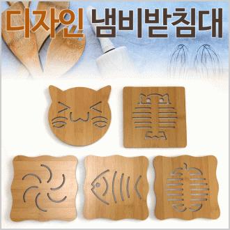 신광[디자인냄비받침대]냄비받침대/판촉물/인쇄가능