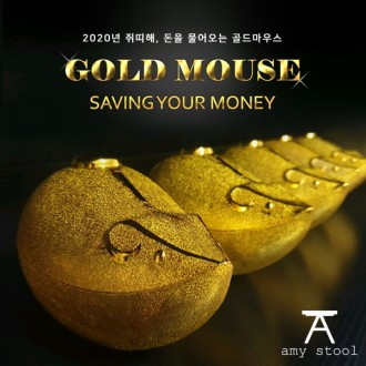 2020 골드마우스저금통 쥐저금통 황금쥐 신년기프트