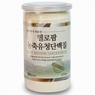 농축유청단백질 250g 헬씨팡 이중 밀폐통제품 미국