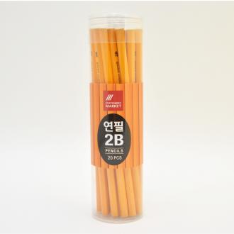 노랑연필 1통 20자루 찐한심 2B연필 문화 연필 단체선