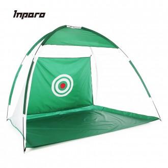 골프 텐트형 네트 스윙 그물망 연습망