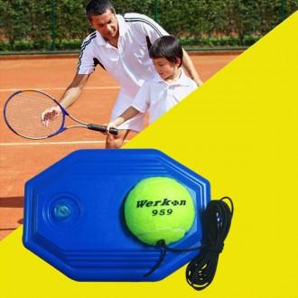 테니스리턴볼/테니스줄공/혼자치는 테니스 스쿼시공/셀프테니스