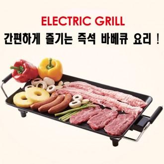 와이드 전기그릴/전기팬/잔치팬/명절선물/선물세트/