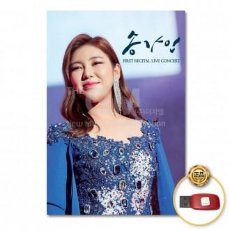 [더지엠]USB 송가인-FIRST리사이틀라이브콘서트18곡